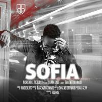 Play, download Sofia by Kevin Kade mp3, song on eachamps.rw