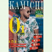 Play, download My Karabo by Kamichi mp3, song on eachamps.rw
